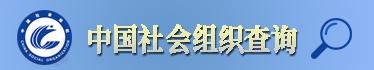 民政厅管理平台